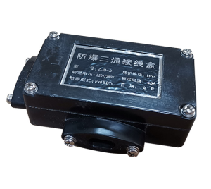 Explosion-proof Three-way Junction Box